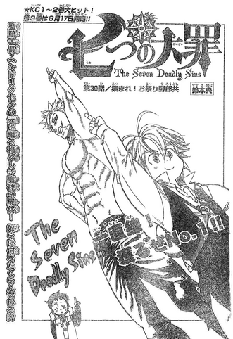 File:Chapter30.png