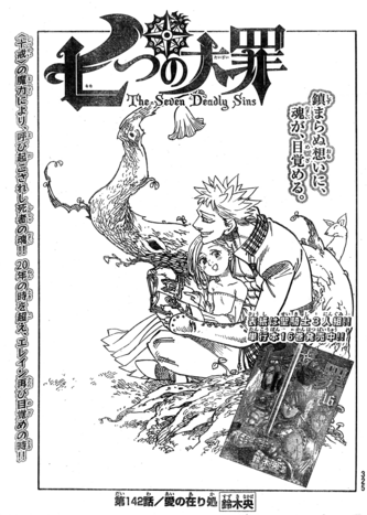 File:Chapter142.png
