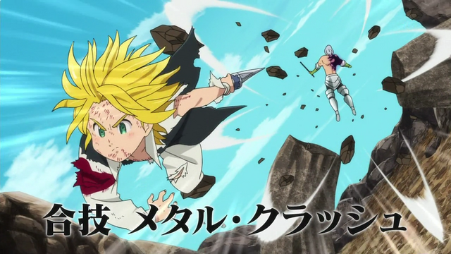 File:Meliodas attacking Hendrickson with Combined attack Metal Crush.png