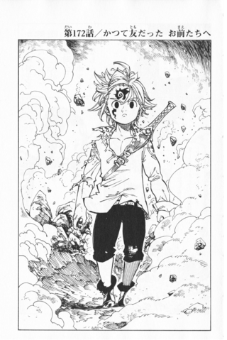 File:JChapter 172.png