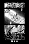 Volume 1 page 1