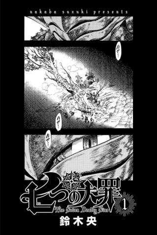 File:Volume 1 page 1.png