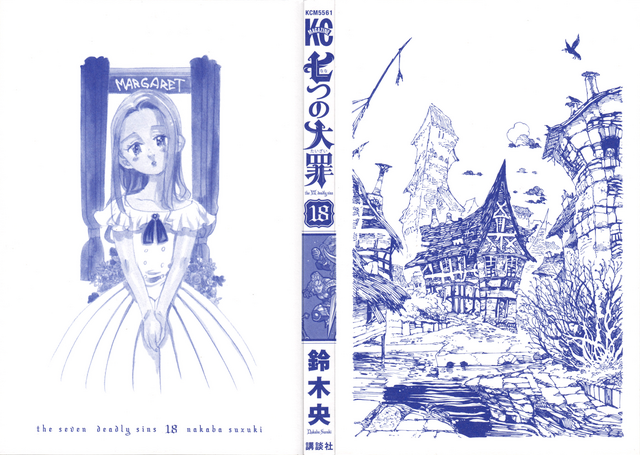 File:Volume 18 Inside Cover.png