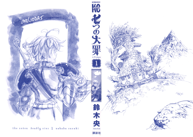 File:Volume 1 Inside Cover.png