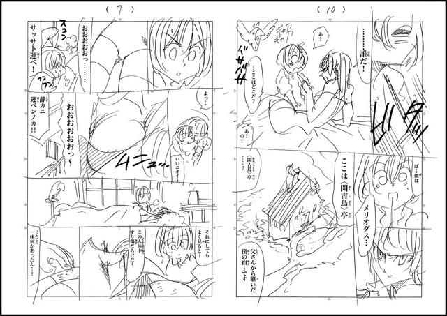File:Manuscript page 9+10.png