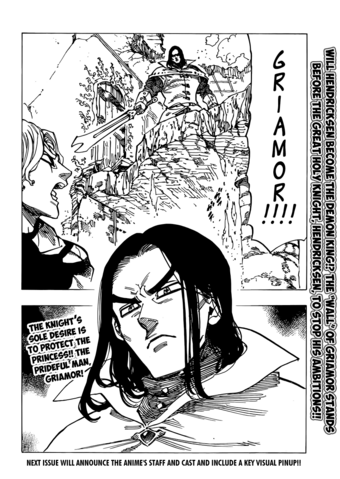 File:Chapter87Last.png