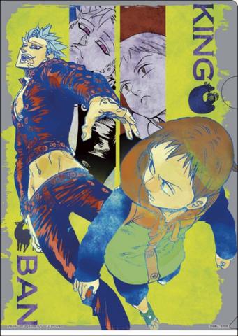 File:Ichiban Kuji Clear File 7.png