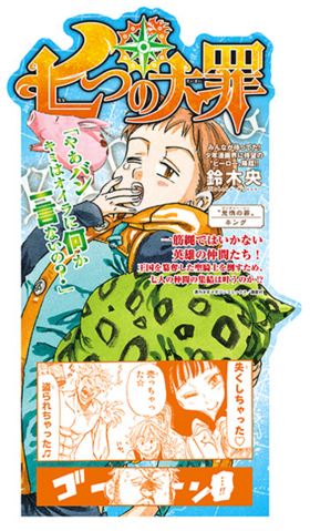 File:Volume 5 Promotional Stand.png