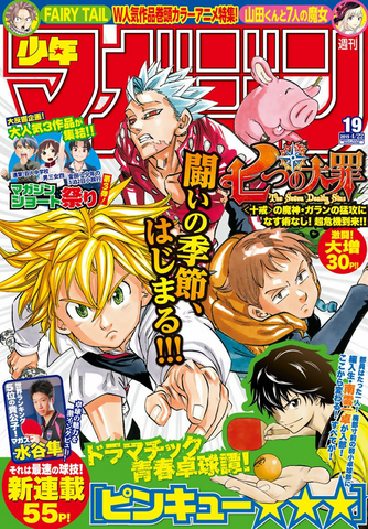 File:Issue15 19.png