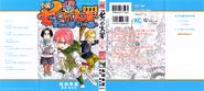 Novel 01 Full Cover