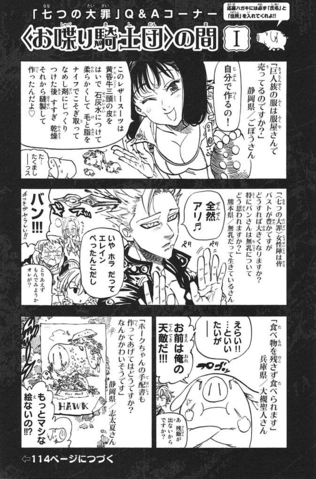 File:Volume 8 extra 1.png