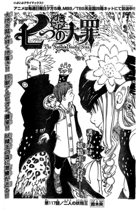 Chapter117