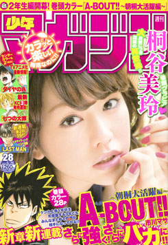 File:Issue13 28.png