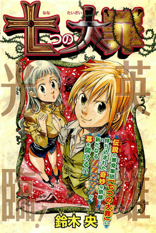 File:One shot colour cover.png