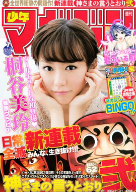 File:Issue13 7.png