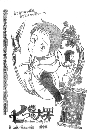 Chapter102