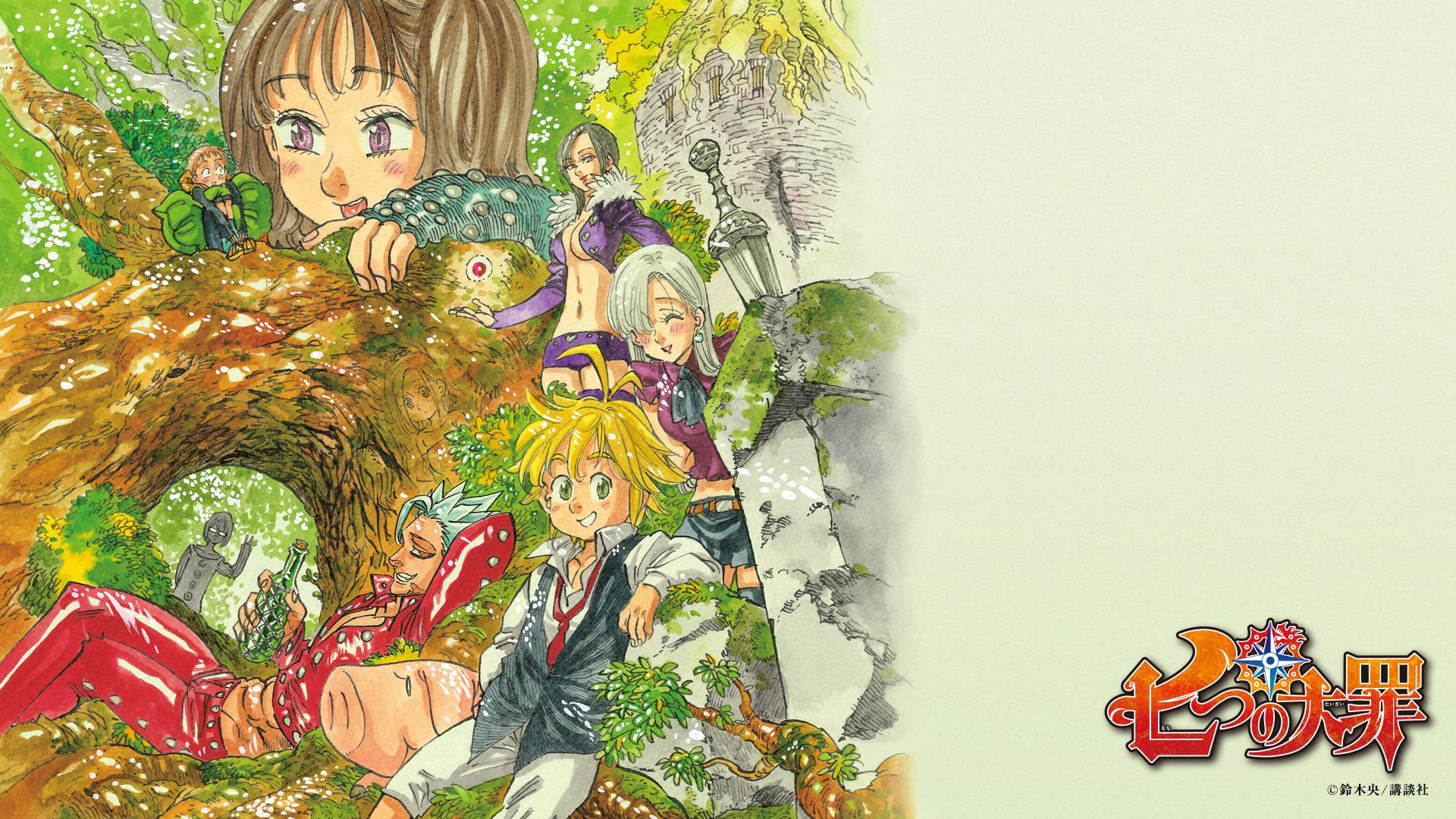 Image wallpaper nanatsu no taizai wiki fandom - Nanatsu no taizai wiki ...