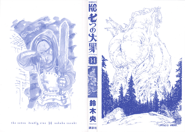 File:Volume 14 Inside Cover.png