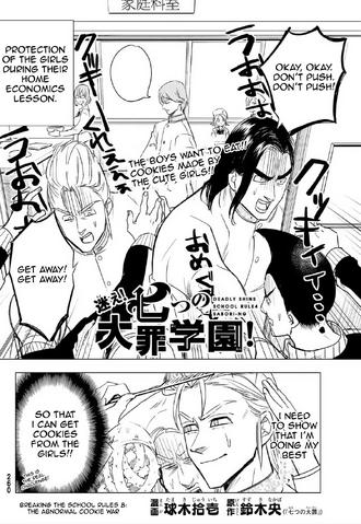 File:Gakuen Chapter 8.png