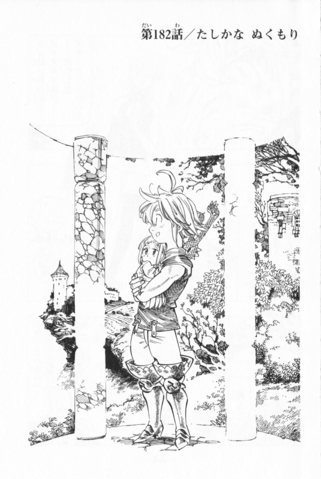File:JChapter 182.png