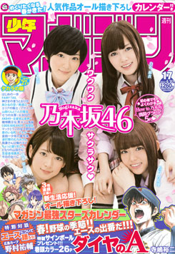 File:Issue13 17.png