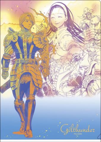 File:Ichiban Kuji Clear File 8.png