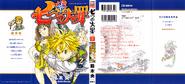 Volume 2 Full Cover