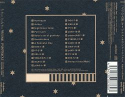File:Original Soundtrack 2 - Back.jpg