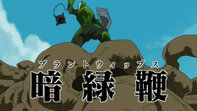 File:Knight using Plant Whips.png