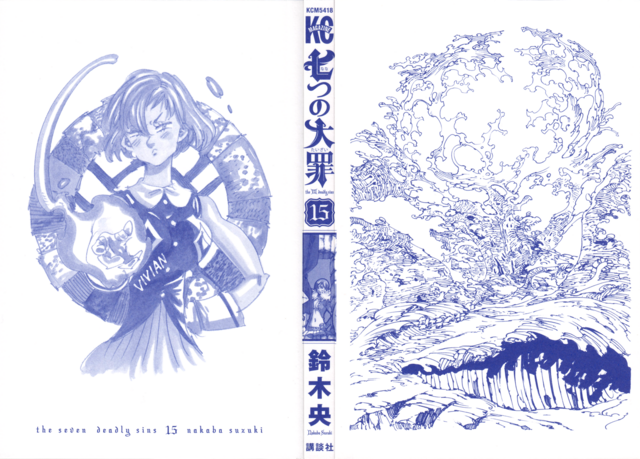 File:Volume 15 Inside Cover.png