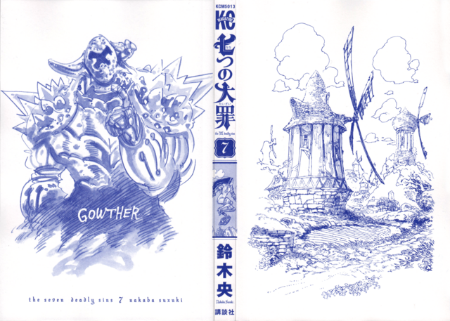 File:Volume 7 Inside Cover.png