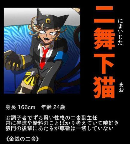 File:Mao JAPcard.jpg