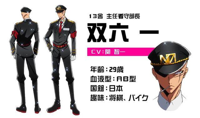 File:Hajime AnimeDesign.jpg