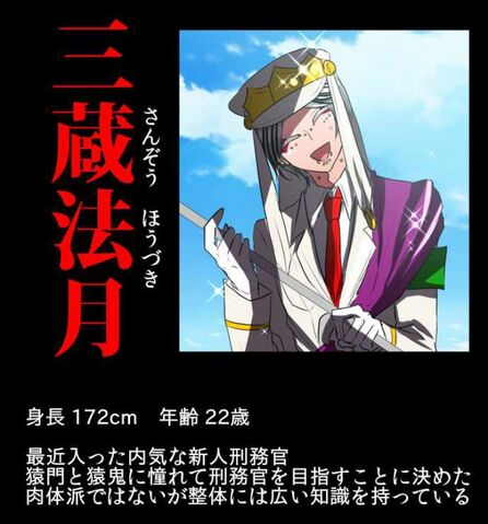 File:Houzuki JAPcard.jpg