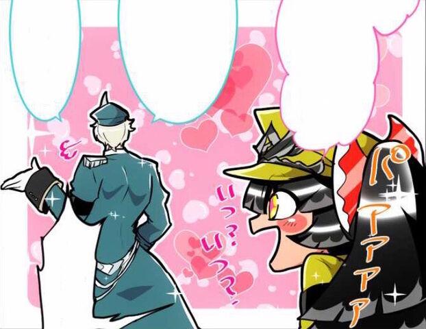 File:Chikako and Shin02.jpg