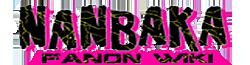 File:NanbakaFanon Wiki-wordmark.png