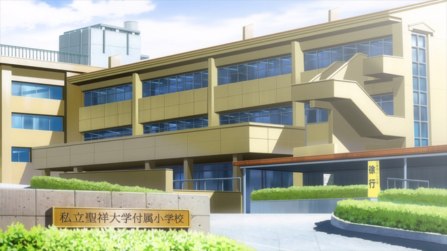 File:Seishou University-affiliated Elementary School Movie 1st.png