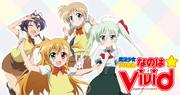 MGLN ViVid anime
