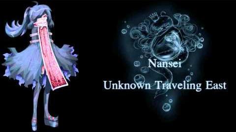 南西Project - UTE - Mystical Ikimono's Theme - Hidden Unknown Devil ~ Mystical Creature - Stage 2 Boss-0