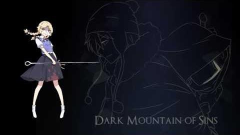 南西 17.5 - DMoS - Yuiri's Theme - Cursed Child
