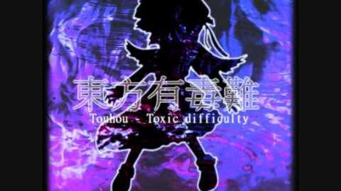 東方Project - TD - Stage 1 Boss - Jikininki Gosuto's Theme - Body Eater (OST Track 3)