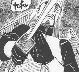 Kurosawa 2