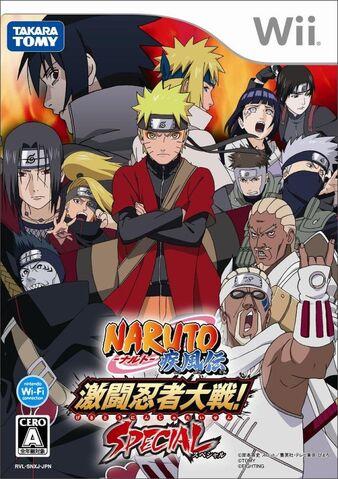 File:Narutospecial.jpg