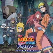 NARUTO Shippuuden Movie 4 - The Lost Tower Original Soundtrack