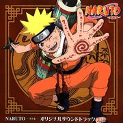 Naruto Original Soundtrack 1