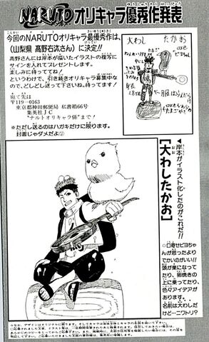 File:Orichara 51.jpg