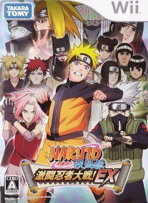 Ninja Taisen EX 1