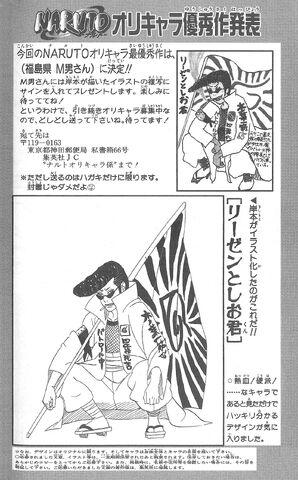 File:Orichara 45.jpg
