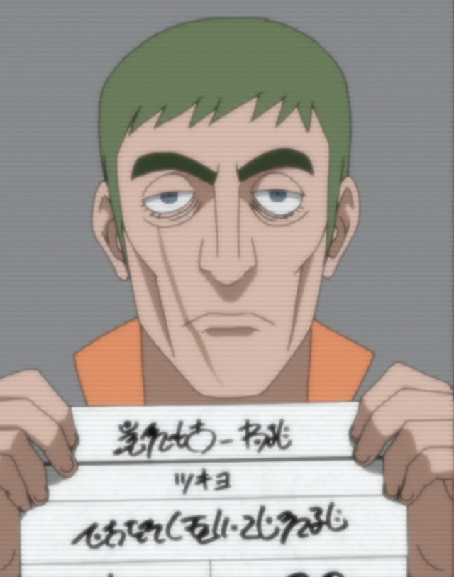 File:Tsukiyo.png