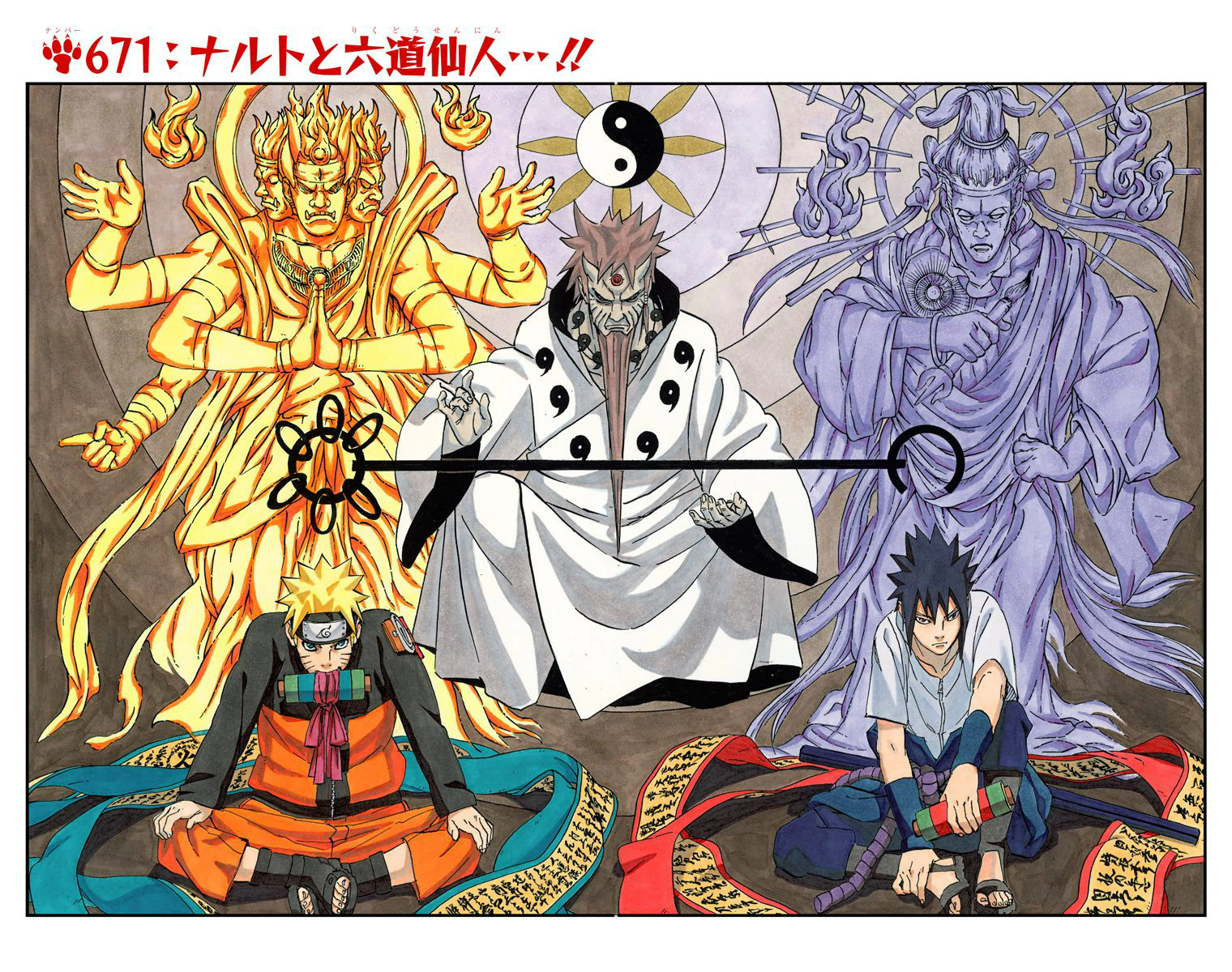 File:Chapter671.png